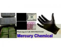 Defaced currencies cleaning CHEMICAL & MACHINE